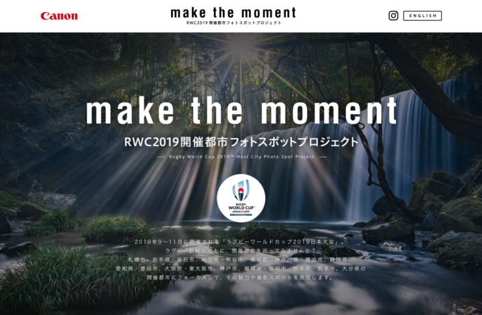 「make_the_moment」RWC2019 開催都市フォトスポットプロジェクト