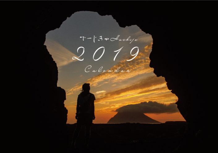 2019年 カレンダー販売開始